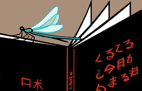 haiku_06_B.jpg